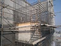 Structure Work Status